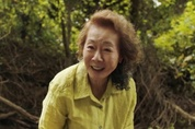 '미나리' 윤여정, 韓 최초 오스카 여우조연상 수상