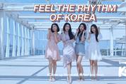 """브레이브걸스, 한국관광 명예홍보대사 됐다…""""정말 영광이다""""(종합)"""