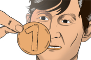 [뉴포만평] 오징어게임, 전세계 넷플릭스 1위