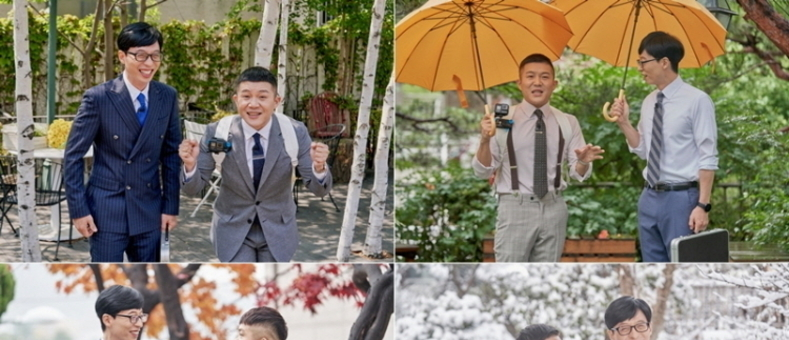 '유 퀴즈 온 더 블럭', 3년 만에 메가 IP로 우뚝 서다!