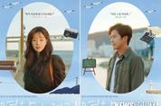 '영화의 거리', 한선화·이완의 밀당 로맨스 9월 개봉